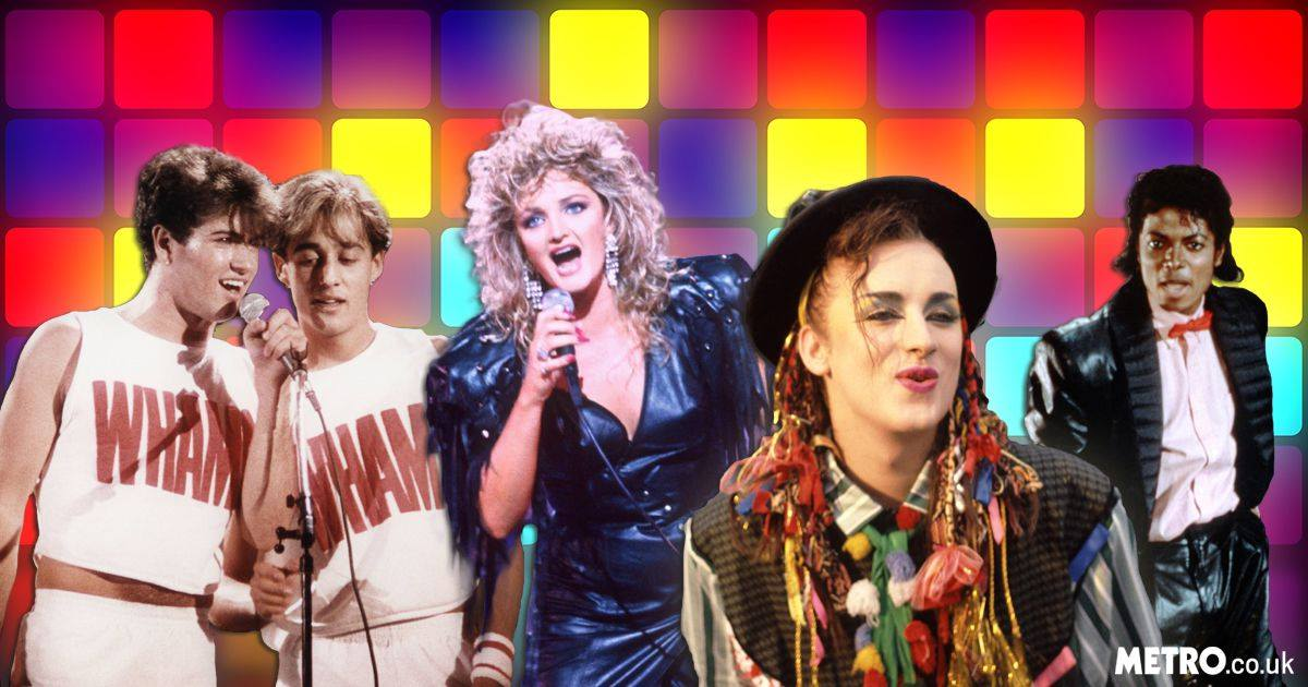 Material Thursday - an 80's dance party